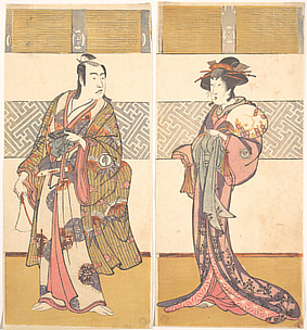 The Third Sawamura Sojuro and the 3rd Segawa Kikunojo