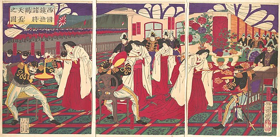 A View of the Generals who Pacified Western Japan, Receiving the Emperor's Gift Cups