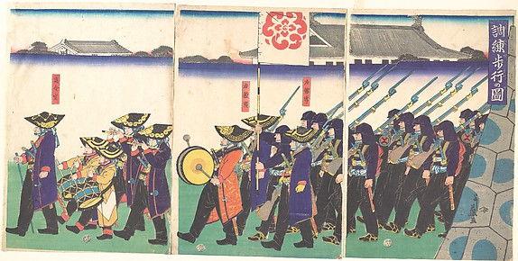 Parade of the Emperor's Troops