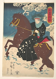 An American Woman on Horseback in the Snow