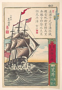 An American Sailing Ship off Arai