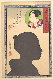 Silhouette Image of Kabuki Actor