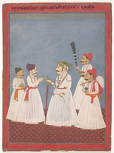 Prince with Four Attendants