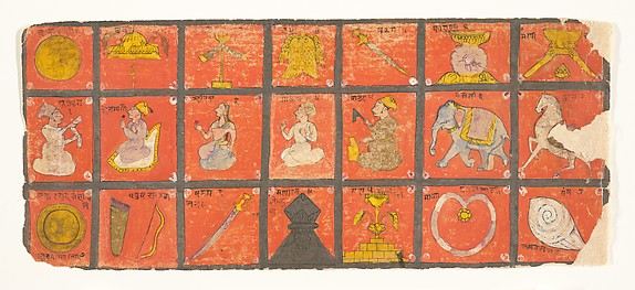 Symbols of the Chakravartin: Folio from a Digambara Manuscript, Possibly the Shalibhadra