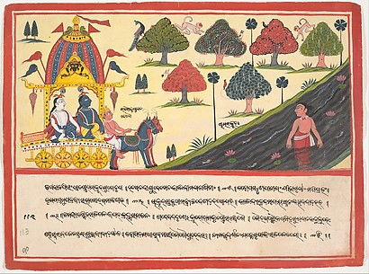 Krishna and Balarama by a River: Page from a Dispersed Bhagavata Purana (Ancient Stories of Lord Vishnu)