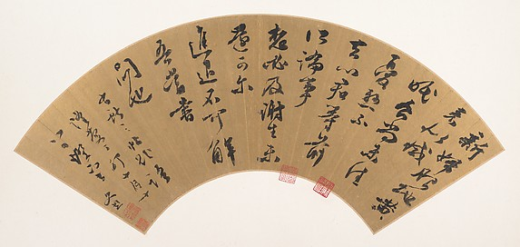 After Wang Xianzhi's (344–385) Foxglove Broth Letter
