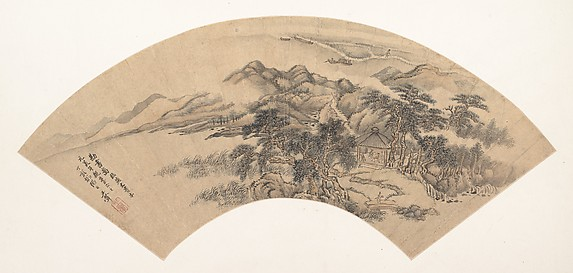 Landscape in the Style of Yan Wengui