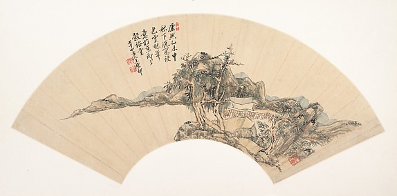 Landscape in the Style of Ni Zan