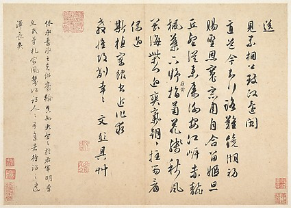 Draft Poem for Seeing off Lin Zhun (1452–1527)