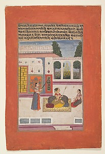 Bangali Ragini: Page from a Dispersed Ragamala Series (Garland of Musical Modes)