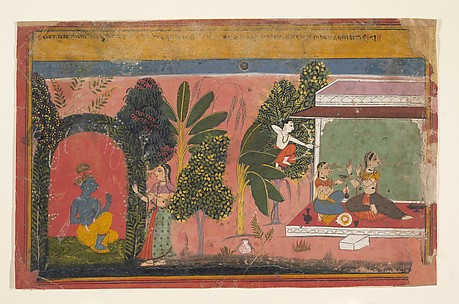 Kama Aims His Bow at Radha: Page From a Dispersed Gita Govinda (Loves of Krishna)