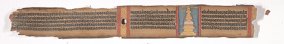 Folio from a Manuscript of the Ashtasahasrika Prajnaparamita (Perfection of Wisdom)