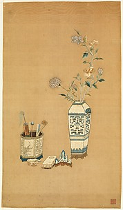 Embroidered Panel with Flowers in Vase and Scholar's Objects