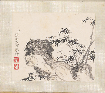 Zhang Zongcang&#39;s Landscape Album