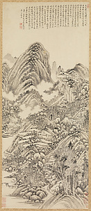 Landscape in the Style of Huang Gongwang