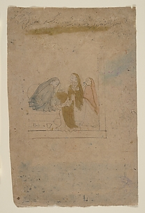 A Lady with Attendants