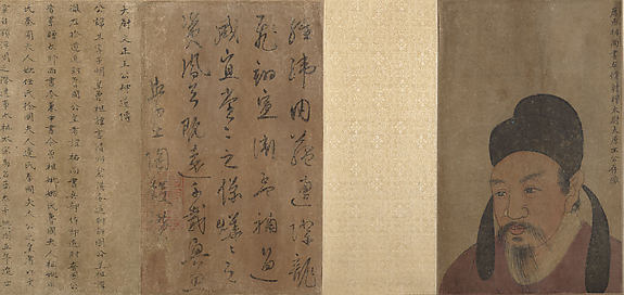 Three Bust Portraits of Tang and Song Officials