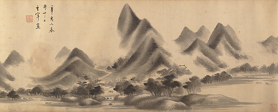 Landscape in the Style of Mi Fu