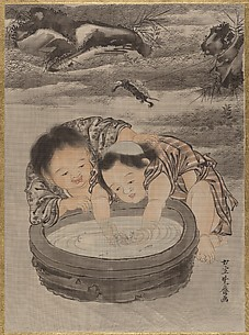 Two Children Playing with Goldfish