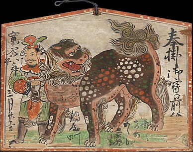 Ema (Votive Painting) of Chinese Lion Led by Utenō