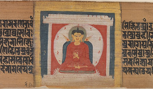 Buddha Enthroned in a Shrine, Leaf from a dispersed Pancavimsatisahasrika Prajnaparamita Manuscript