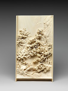 Table Screen with Figures in a Landscape