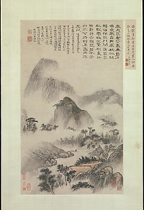 Landscape Painted on the Double Ninth Festival
