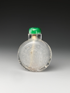 Snuff bottle with stopper