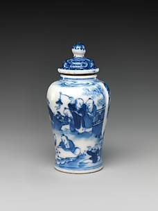 Miniature Vase with Lid