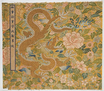 Scroll Cover for an Imperial Manuscript