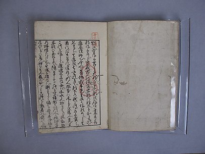 Transmitting the Spirit, Revealing the Form of Things: Hokusai Sketchbooks, volume 4 (Denshin kaishu: Hokusai manga, yonhen)