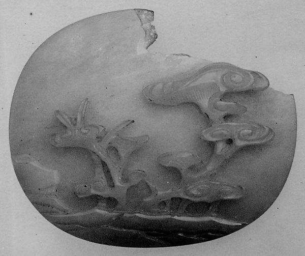 Fragment of a Medallion