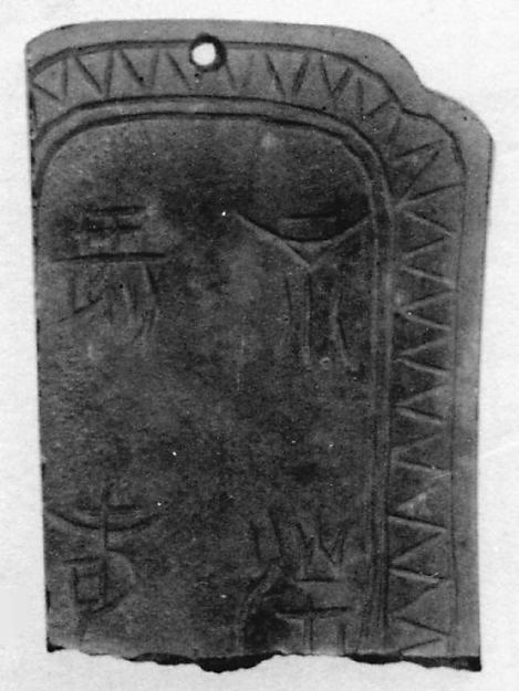 Fragment of a Pendant