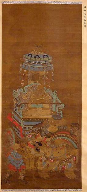 Journey of the Tianwang (Devaradja)