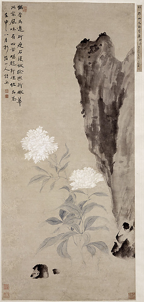 Fascinating Historical Picture of Hua Yan with White Peony and Rocks in 1752