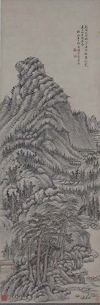 Fascinating Historical Picture of Zhang Geng with Landscape After Wang Meng in 1759