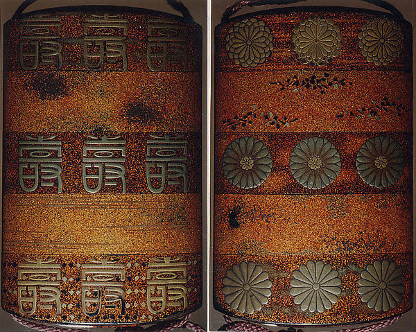 Case (Inrō) with Design of Chrysanthemums (obverse); Chinese Characters for Long Life (reverse)