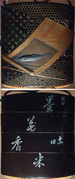 Inrō with Carp Hanging Scroll and Characters