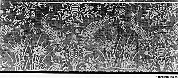 Sutra Cover with Fish, Lotuses, and Trigrams