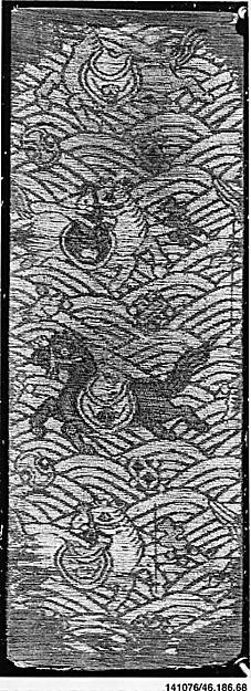 Sutra Cover with Horses in Waves
