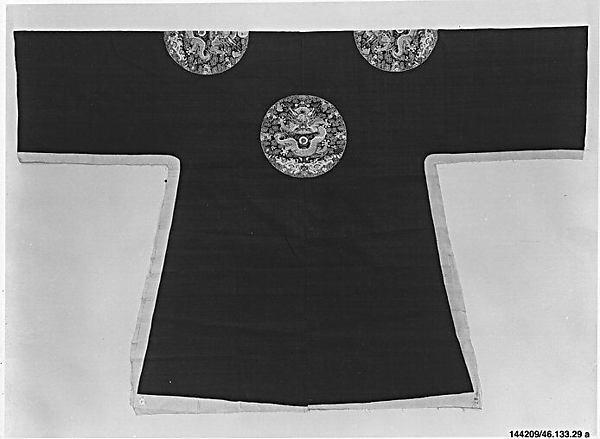 Emperor's Coat
