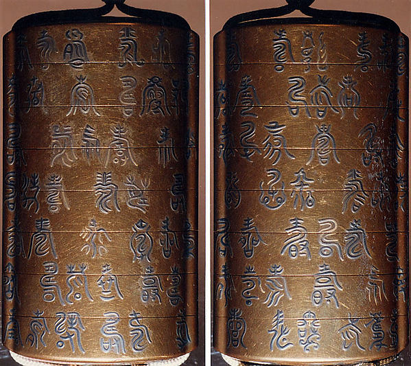 壽字蒔絵印籠<br/>Inrō with Auspicious Characters