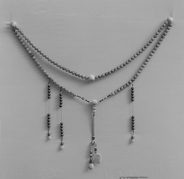 Official's Necklace (Chaozhu)