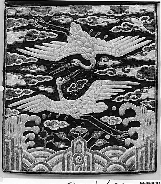 Rank Badge with Decoration of Two Cranes among Clouds