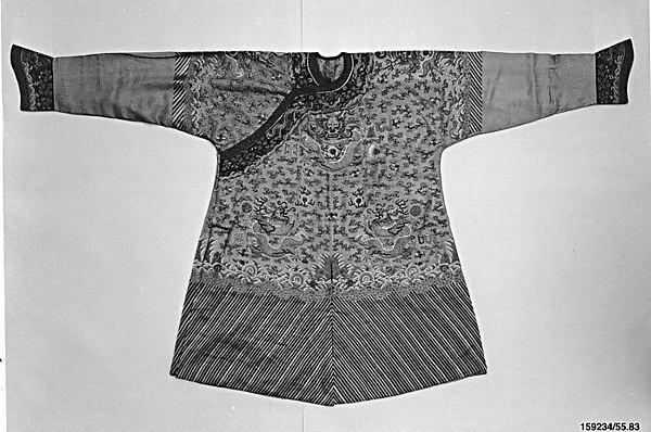 Boy Emperor's Twelve-Symbol Robe