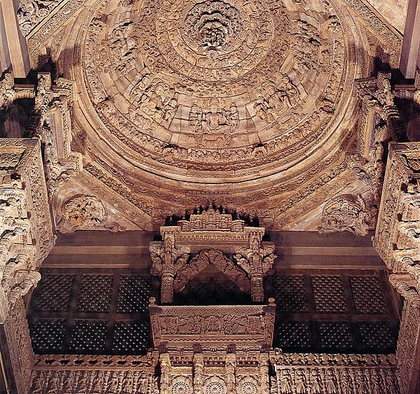 Architectural Ensemble from a Jain Meeting Hall