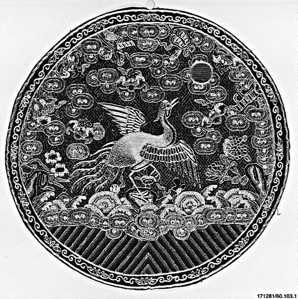 Rank Badge or Medallion with Silver Pheasant