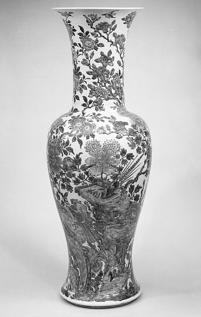 Vase with Pheasants and Peonies