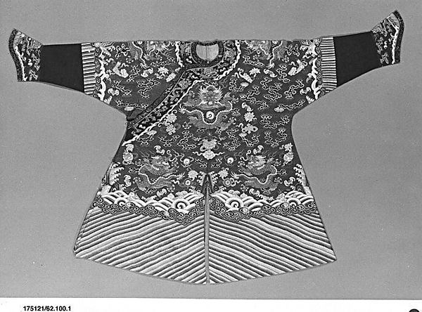 Boy's Imperial Court Robe