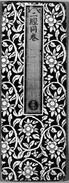 Sutra Cover with Floral Scroll